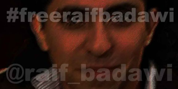 The Official Raif Badawi Blog
