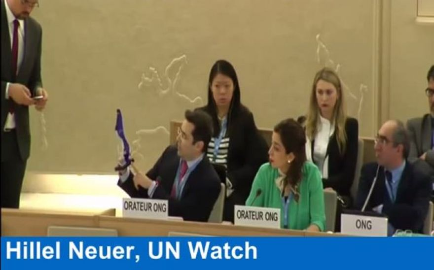 UNHRC debate: Hillel Neuer presents recent Raif Badawi award, urges Saudis to release him